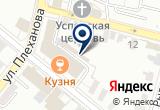 «Дэнси плюс» на Yandex карте