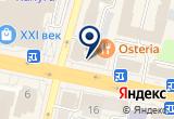 «Синьор Капучин» на Yandex карте