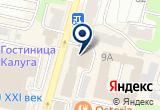 «Министерство конкурентной политики и тарифов Калужской области» на Yandex карте