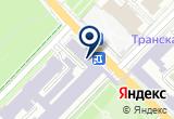 «Профсоюзный Комитет Студентов Калужского Филиала МГТУ им. Н.Э. Баумана» на Yandex карте