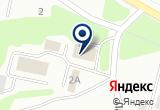 «Флора» на Yandex карте