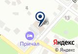 «Центр Гимс МЧС России по Калужской области» на Yandex карте