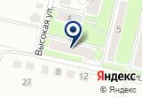 «Магазин Всё для авто» на Yandex карте