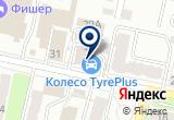 «Тари» на Yandex карте