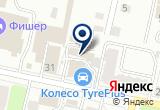 «МеталлИнвестСервис» на Yandex карте