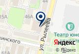 «Группа А» на Yandex карте