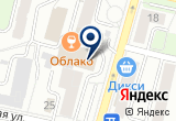 «Пзэм» на Yandex карте