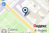«Эко-индустрия» на Yandex карте
