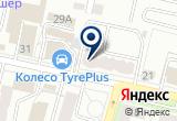 «Агентство регионального развития Калужской области» на Yandex карте