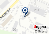 «Калужские конвейерные системы» на Yandex карте