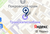 «Блюменбекер» на Yandex карте
