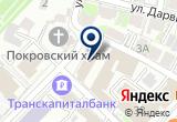«Военный Комиссариат Калужской области» на Yandex карте