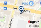 «Катекк» на Yandex карте