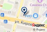 «Клео» на Yandex карте
