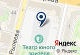 «Лаборатория Ветеринарно-Санитарной Экспертизы Центрального Рынка, ГУ» на Yandex карте