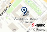 «Комбинат Общественного Питания Центральный» на Yandex карте