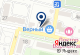«Кинэкс» на Yandex карте