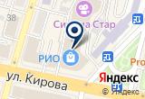 «Синема Стар» на Yandex карте