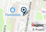 «Калужский Бизнес-Инкубатор, АНО» на Yandex карте