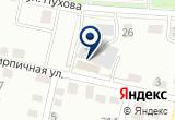 «Гидро-Рукав» на Yandex карте