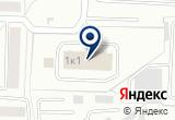 «1-ОФПС по Калужской области- ПЧ-2» на Yandex карте