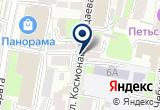 «Дента Мед» на Yandex карте
