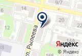 «Магазин Мастер Класс» на Yandex карте