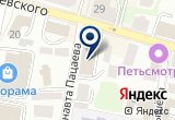 «Рацио-Интел» на Yandex карте