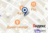 «Стиляги» на Yandex карте