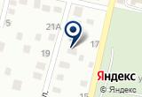 «Три дюжины» на Yandex карте