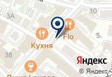 «Магазин Фронт» на Yandex карте