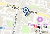 «Резерв, ГУ» на Yandex карте