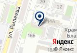 «Престиж» на Yandex карте