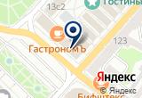 «Магазин Канцтовары» на Yandex карте