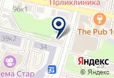 «Консультационный центр НИИ потребностей человека и общества» на Yandex карте