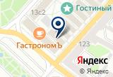«ОКА-ТоргСервис» на Yandex карте