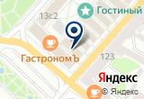 «Академия-Лидер институт Повышения Квалификации» на Yandex карте