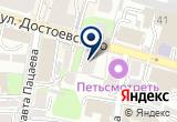 «НПП Энергоресурс» на Yandex карте