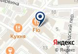 «Экспрессреклама» на Yandex карте