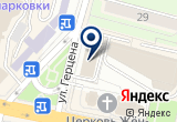 «Россервис Компьютерная фирма» на Yandex карте