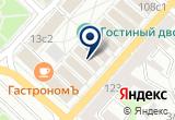 «Гостиный Двор» на Yandex карте