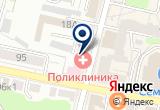 «1586 Окружной Военный Клинический Госпиталь Московского Военного Округа, ФГУ МО РФ» на Yandex карте
