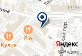 «Медиа Ресурс+» на Yandex карте