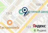 «Областной Учебно-Методический центр Образования в Сфере Культуры и Искусства, ГОУ ДО» на Yandex карте