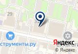 «Первое интернет-агентство» на Yandex карте