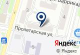 «Наномед, клиника Современной Медицины» на Yandex карте