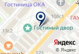«Сметный центр Калуга» на Yandex карте