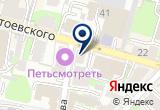 «Центргазбыт» на Yandex карте