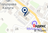 «Калужский Районный Суд Калужской области» на Yandex карте