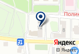 «Дом Нэт» на Yandex карте